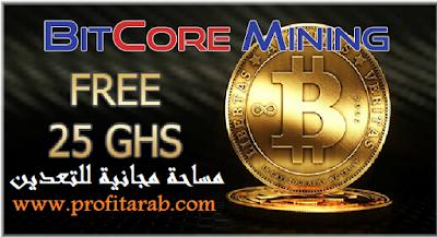 موقع BitCore Mining