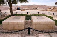Ben-Gurion's grave