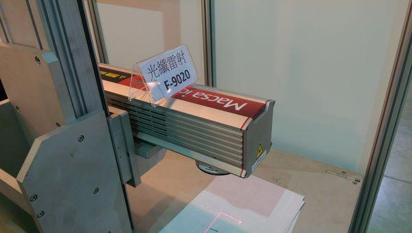 雷射雕刻機-雷射打標機-雷射打印機-光纖雷射打標機-CO2雷射雕刻機-YAG雷射雕刻機-雷射雕刻 :: 痞客邦