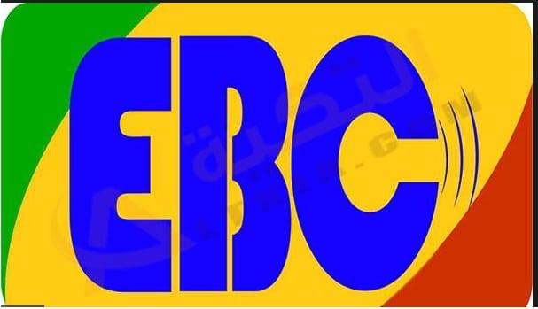 تردد قناة EBC