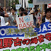 Japanese in Tokyo protest against US military presence
