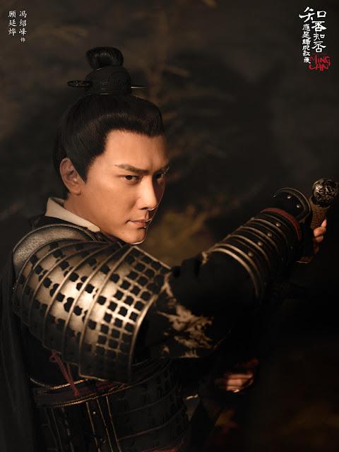 Minglan Feng Shaofeng