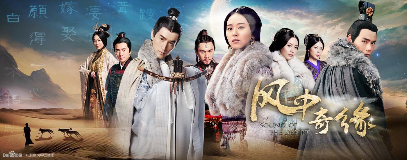 Best chinese martial arts drama series - Bary achy lagty