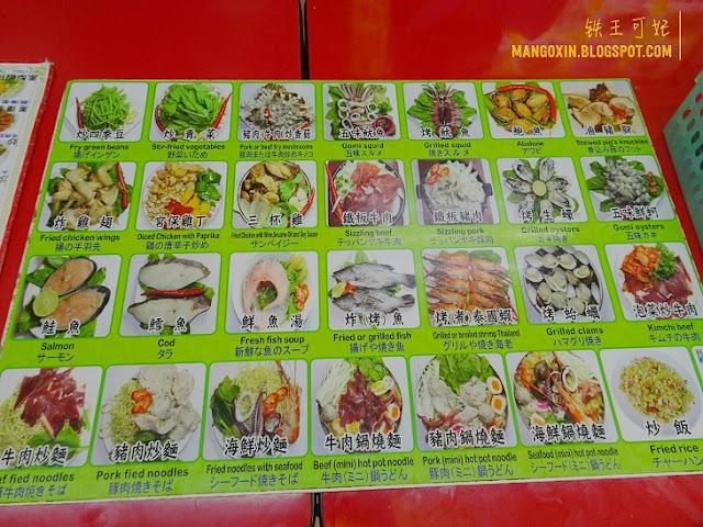 Taiwan 我们在士林夜市shilin market