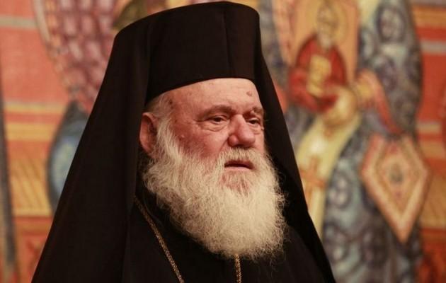 Ο Ιερώνυμος απειλεί τους ιερείς: Ή θα κάνετε όσα λέει η Ιερά Σύνοδος για τον κορωνοϊό ή θα πάτε σπίτια σας!