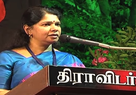 Kanimozhi Speach in Trichy