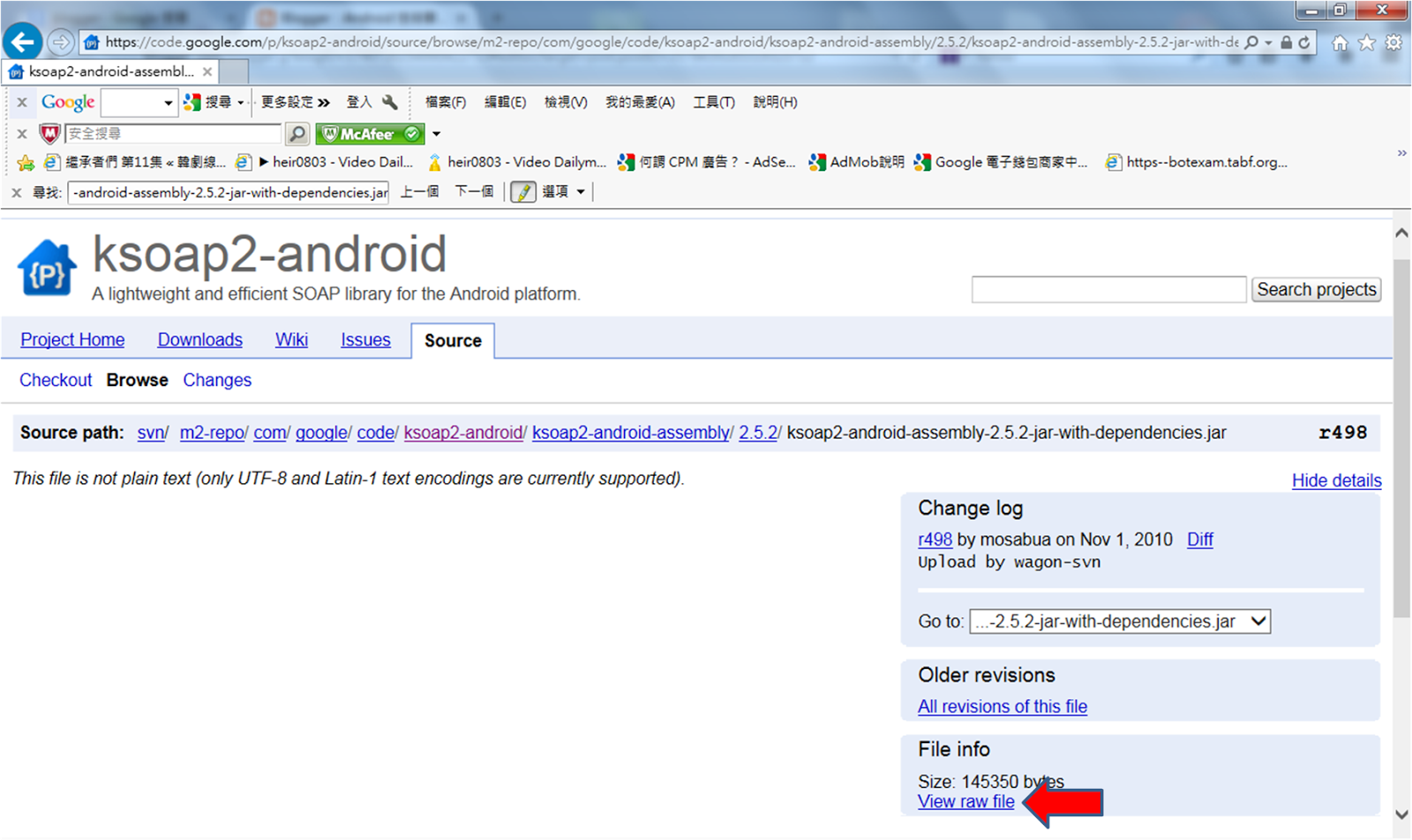 Android Code筆記本: 使用第三方之Web Service(攝氏與華氏相互轉換)