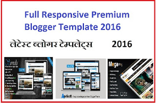 Premium Blogger Template 2016