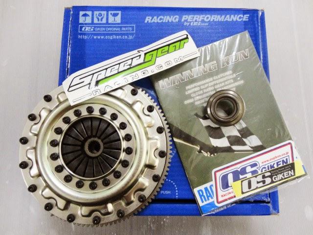 Speedgear Racing: OS GIKEN Clutch Mitsubishi 4G63 Evo 1-3