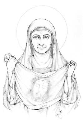 Guadalupe House Lay-Ministry : The Holy Face Devotion