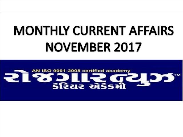 Rojgar News Career Academy Bhavnagar Current Affairs Monthly - November 2017