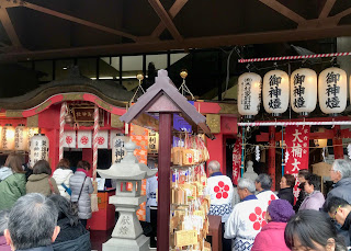 Local Setsubun Celebration at Kayashima Shrine, Osaka, Japan, Feb. 3, 2019