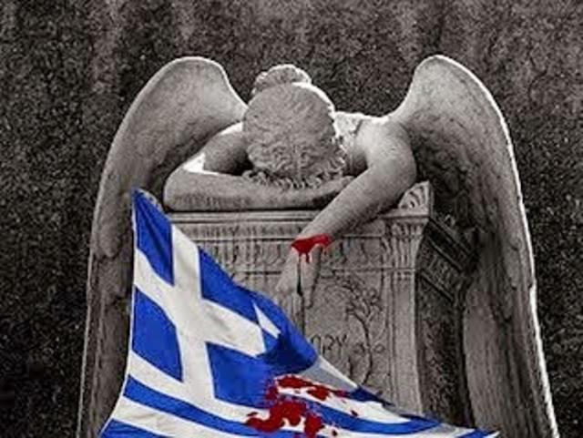 Αποτέλεσμα εικόνας για Τα χειρότερα έρχονται… Η κυβέρνηση «έπιασε» τα εθνικά θέματα…