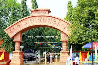 শান্তিনিকেতন - Shantiniketan