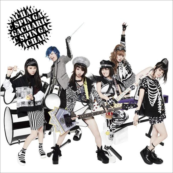 [Single] Gacharic Spin – シャキシャキして!!/アルブスの少女 (2016.06.22/MP3/RAR)