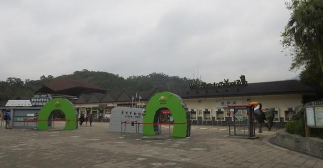 Taipei Zoo - Eingangsbereich