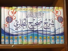 Kitab Fathul Bari Pdf