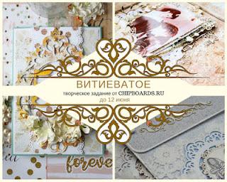 http://www-chipboards-ru.blogspot.com.by/2018/05/blog-post_11.html