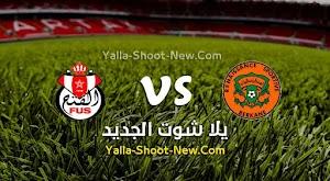 الفتح الرباطي يحقق الفوز الصعب على فريق نهضة بركان في الدوري المغربي
