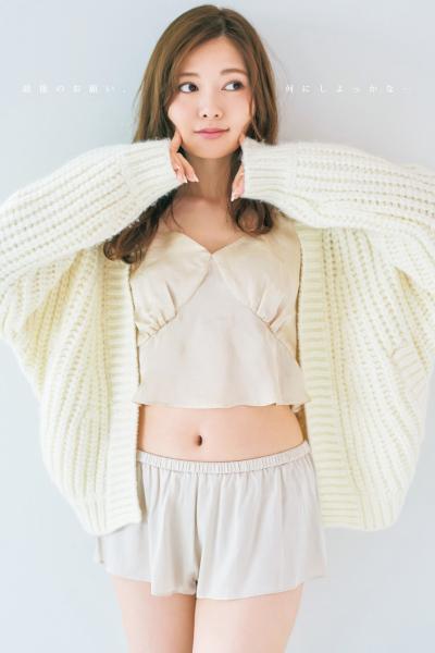 Mai Shiraishi 白石麻衣, Young Jump 2020 No.22-23 (ヤングジャンプ 2020年22-23号)