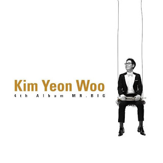 Lirik Lagu Kim Yeon Woo - I Miss a Thing Lyrics