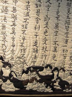 Neko-No-Zen-Dojo par Naoko Suzuki