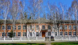 Новомосковск. Ул. Калнышевского, 7. Школа № 1. 1947 г.