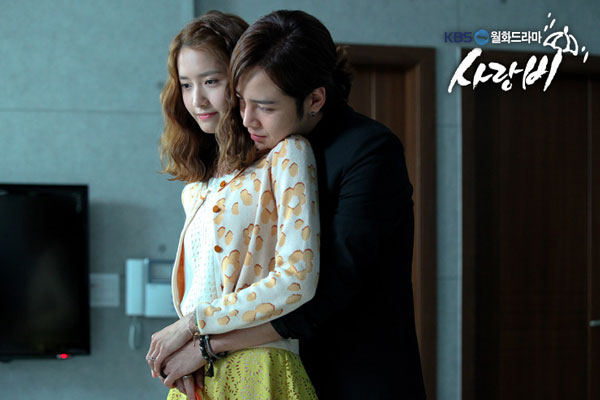 Korean Eng Love Drama Ep Sub 1 Rain