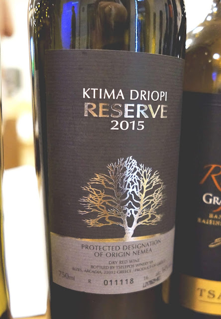 Ktima Driopi Nemea Reserve 2015