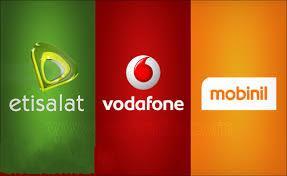 شرح الاشتراك فى باقة الانترنت فودافون اتصالات موبينيل