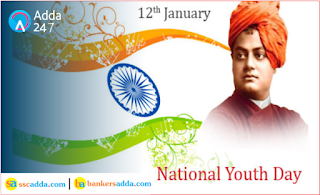 National Youth Day- 'YOUTH' the Latent Power of the Nation