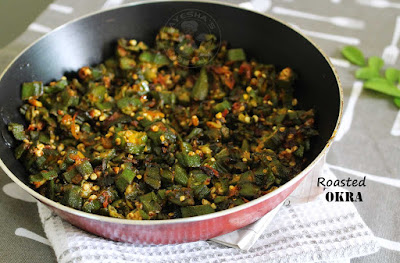 vendakka roast vendakka fry okra fry veg recipes stir fried okra ladys finger recipes kurkure