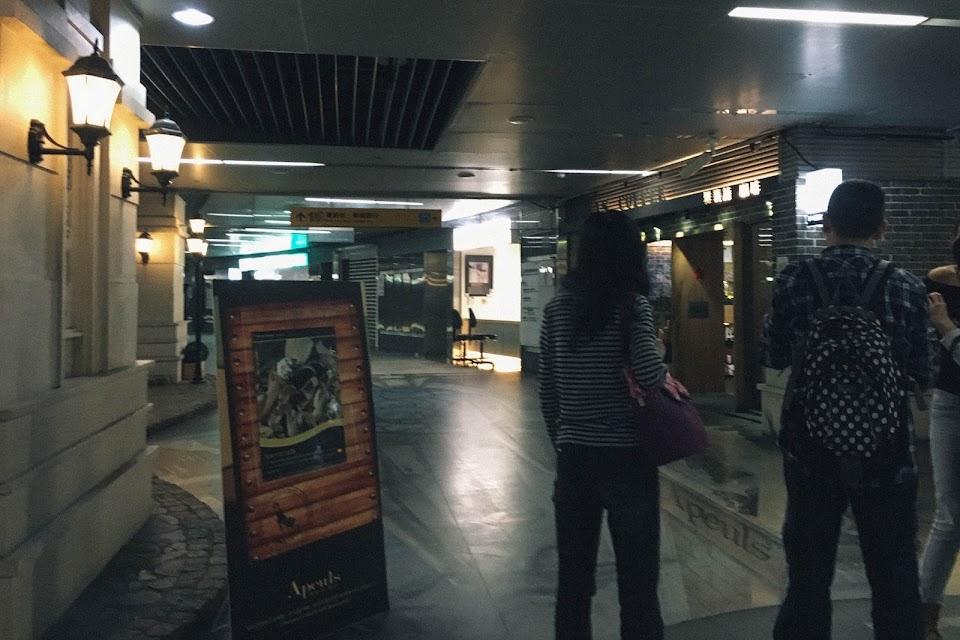 高雄捷運 美麗島駅(Formosa Boulevard Station)