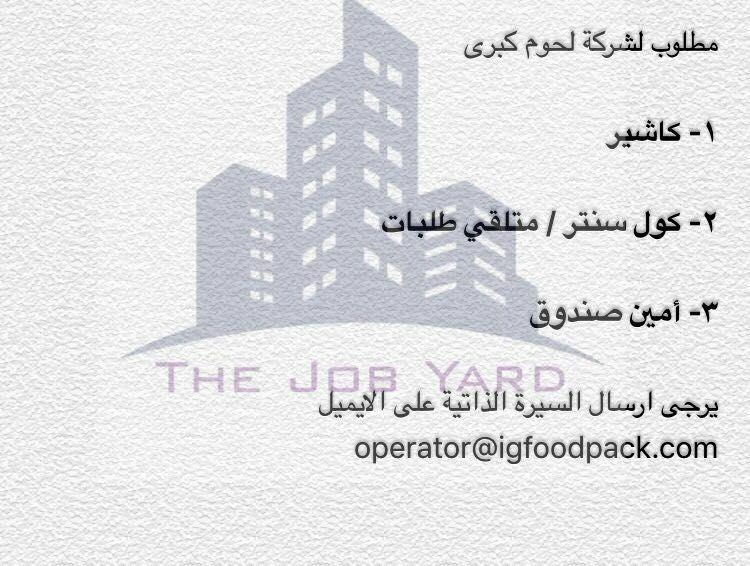 وظائف تسويقية الكويت