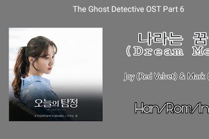 Lyrics and Video Joy of Red Velvet & Mark of NCT – Dream Me (나라는 꿈) + Translation