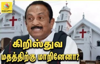 Vaiko Denies his Conversion | Latest News