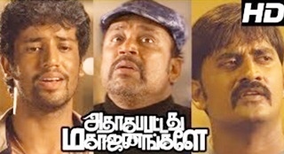 Adhagappattathu Magajanangalay Climax | Thief gang arrested | Umapathi gets guitar back |End Credits