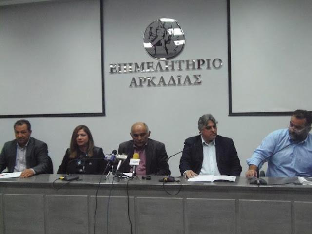 Περισσότεροι από 260 εκθέτες στην «Πελοπόννησος EXPO»