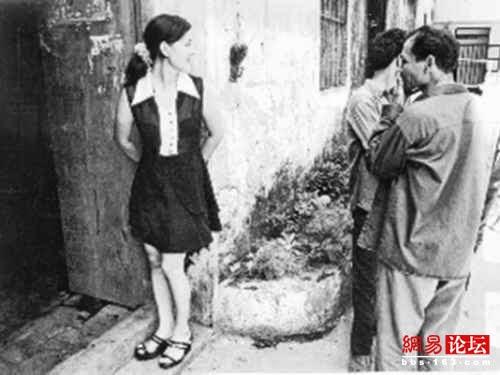Проститутки на хайнань скачать проституток москвы