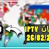 سيرفرات IPTV مسربة تصل مدتها حتى الى عام كامل مجانا - 26/02/2018