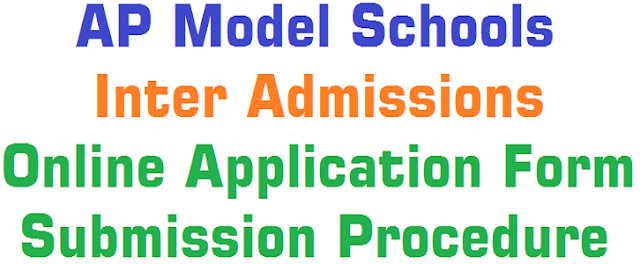 how to fill online application form of ap model schools inter admissions,last date for apply online,apms inter admissions online application forms,step by step online applying procedure