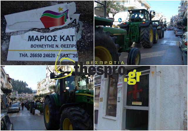Ανακοίνωση του ΣΥΡΙΖΑ Θεσπρωτίας για την επίθεση στα γραφεία του βουλευτή κ. Κάτση