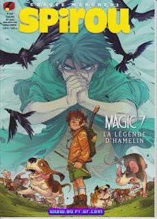 Magic 7, la légende