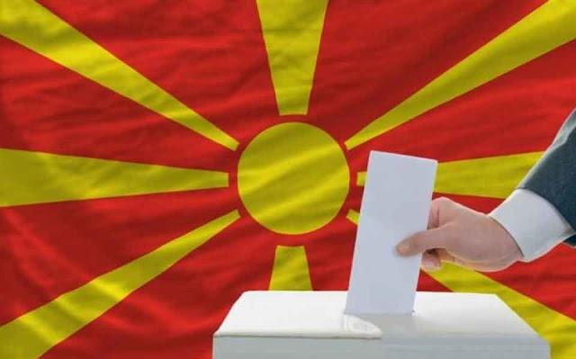 Jetzt ist es Offiziell: Staatsblatt veröffentlicht Scheitern des Referendums in Mazedonien