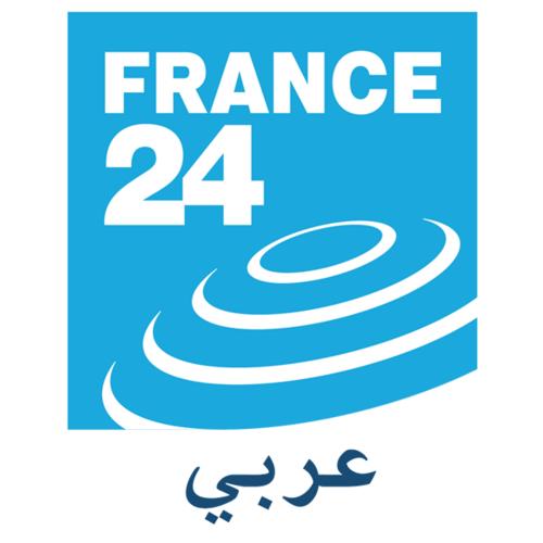 مشاهدة قناة فرانس 24 بث مباشر اون لاين FRANCE 24 Arabic