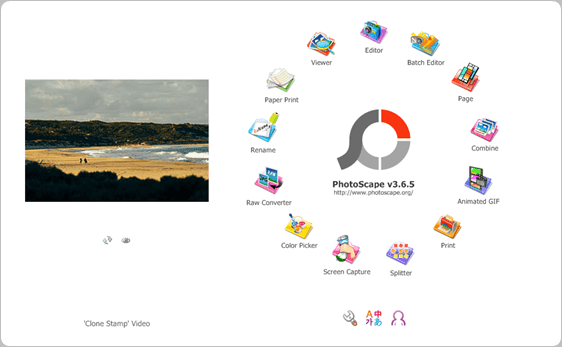 Top 7 Best Photo Editing Software For PC 2017-18
