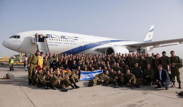 Ajuda israelense para resgate de vítimas de Brumadinho chega neste domingo, 27