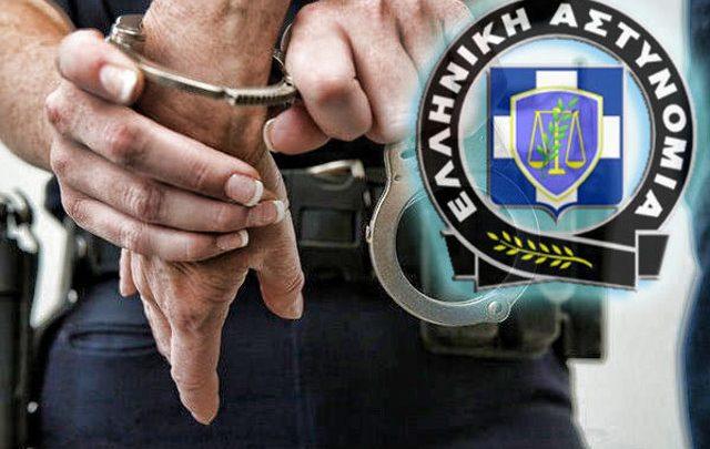 12 συλλήψεις στην Αργολίδα - Οι περισσότερες για κλοπή ρεύματος