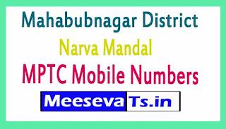 Narva Mandal MPTC Mobile Numbers List Mahabubnagar District in Telangana State