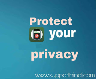 best app tutorial to protect privacy.